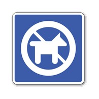 No Dogs Allowed Symbol Sign - 8x8- Non-Reflective Rust-Free .050 Gauge Aluminum Symbol Sign for No Dogs or Pets Allowed Areas