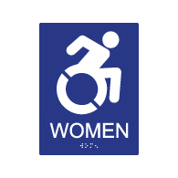 ADA Women Restroom Wall Sign with Active Wheelchair Symbol - 6x8 - ADA Compliant Restroom Signs are high-quality and professionally manufactured right here in the USA!