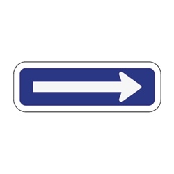 Arrow Symbol Sign - 6x2 - Durable Baked Enamel .050 gauge Aluminum Symbol of Accessibility sign with holes at right and left sides centered for easy mounting
